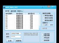宝马加速器.单窗口单IP_游戏代理IP_防封IP
