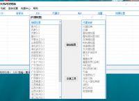 天河加速器_单窗口单IP_游戏代理IP_防封IP