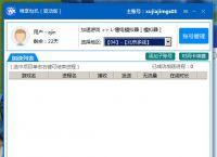 唯享加速器_单窗口单IP_游戏代理IP_防封IP