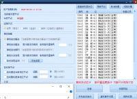 黑科技加速器_单窗口单IP_游戏代理IP_防封IP
