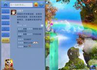神武2手游跨平台新服开启(转载)